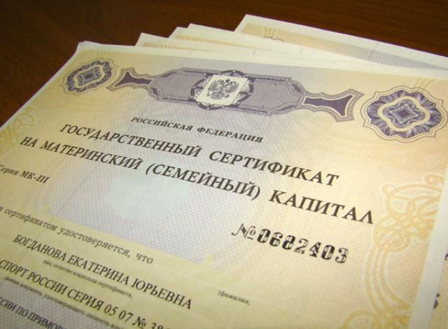 Юридическая консультация в белгороде бесплатно