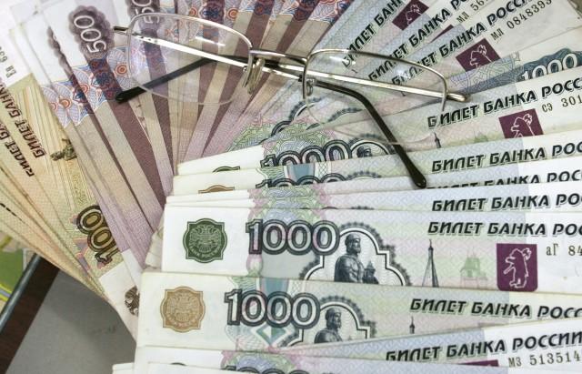 Прогнозы курса российского рубля на 2018 год
