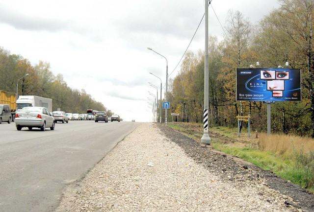 Реконструкция киевского шоссе в 2015-2016 году схема, последние новости