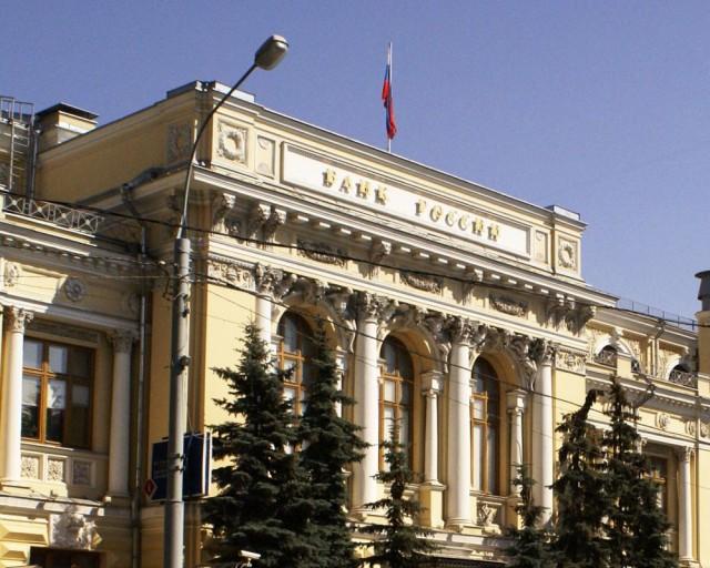 ЦБ РФ продлевает антикризисные меры для банков до 1 января 2016 года