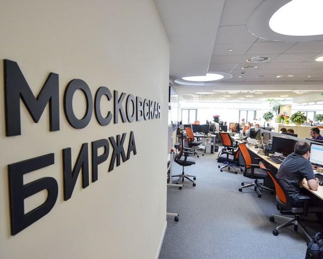 Учащенные сбои. Московская биржа не может наладить устойчивую торговлю