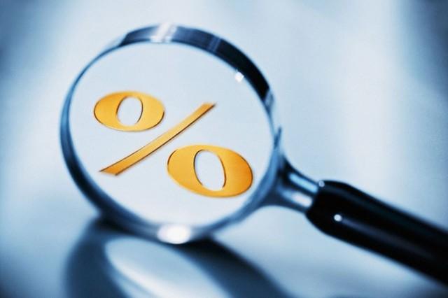 ЦБ РФ рассчитал базовый уровень доходности вкладов физлиц на октябрь