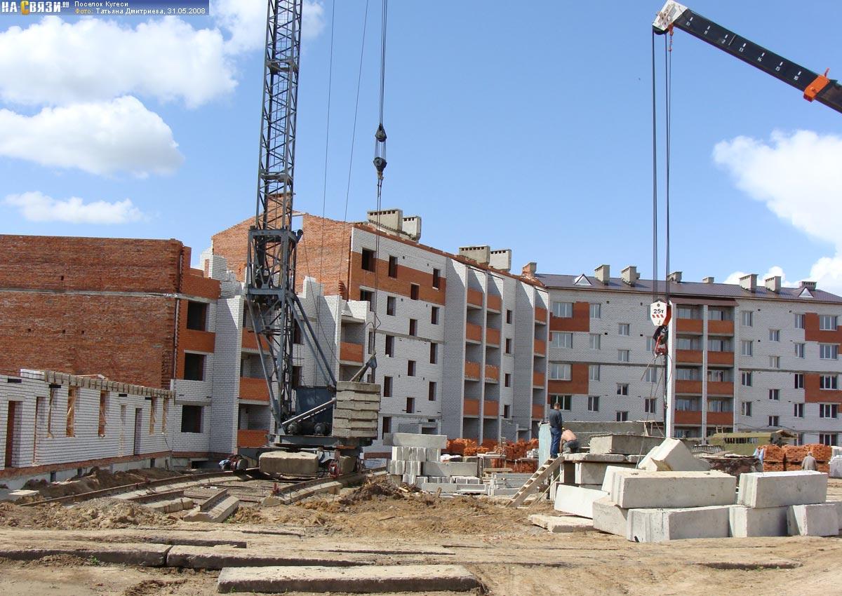 Фото строек домов