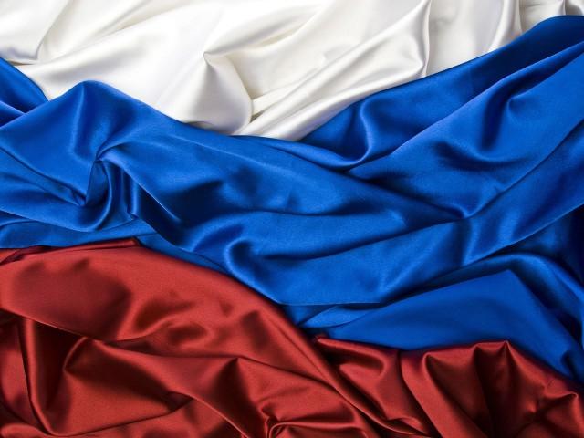 Россия поднялась на 45 место в рейтинге конкурентоспособности ВЭФ