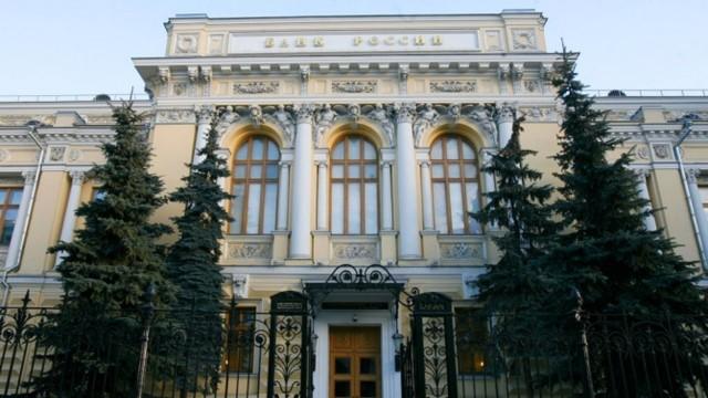 Банк России утвердил перечень 10 системно значимых банков