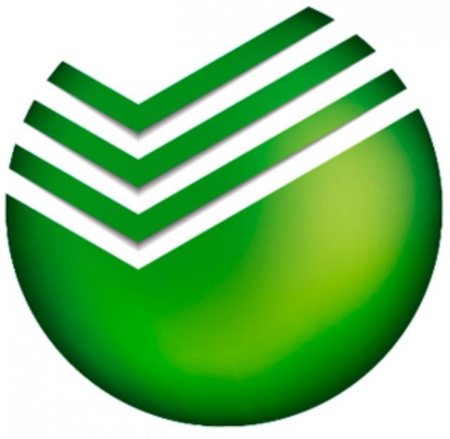 Сбербанк сместит фокус на обслуживание граждан вместо юридических лиц