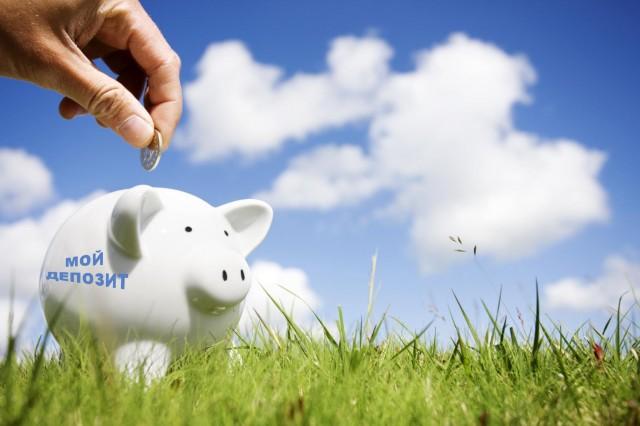 Минэкономразвития: Россияне в сентябре стали больше сберегать