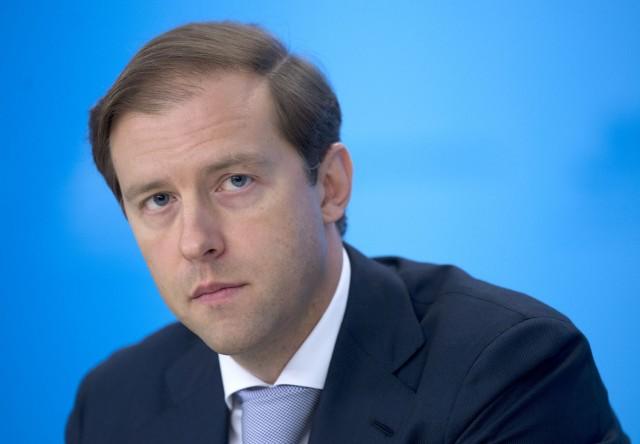 Мантуров призвал снижать торговые барьеры между ЕАЭС и БРИКС