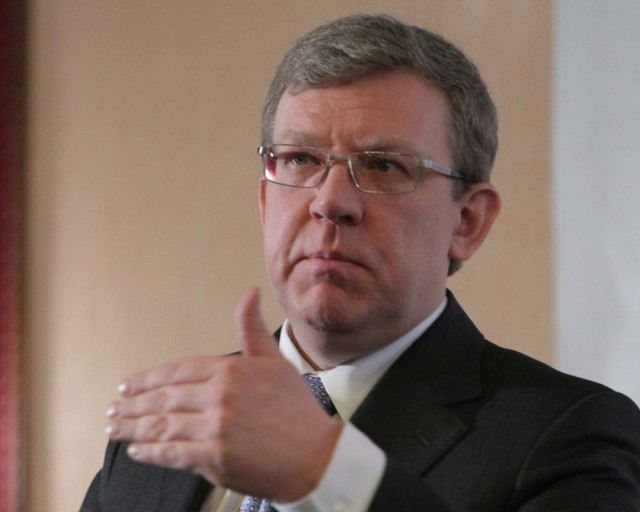 Кудрин рассказал, как РФ будет выходить из кризиса