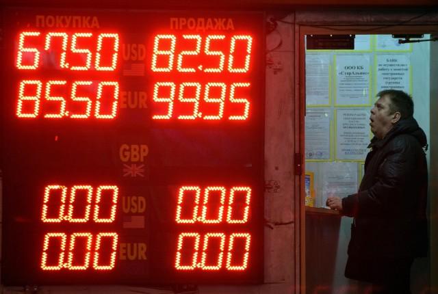 Минфин предупредил о падении курса рубля к концу года