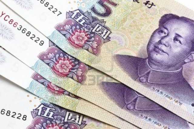 Китайская финансовая грамота. Нацбанк КНР показал в Москве, как платить юанями