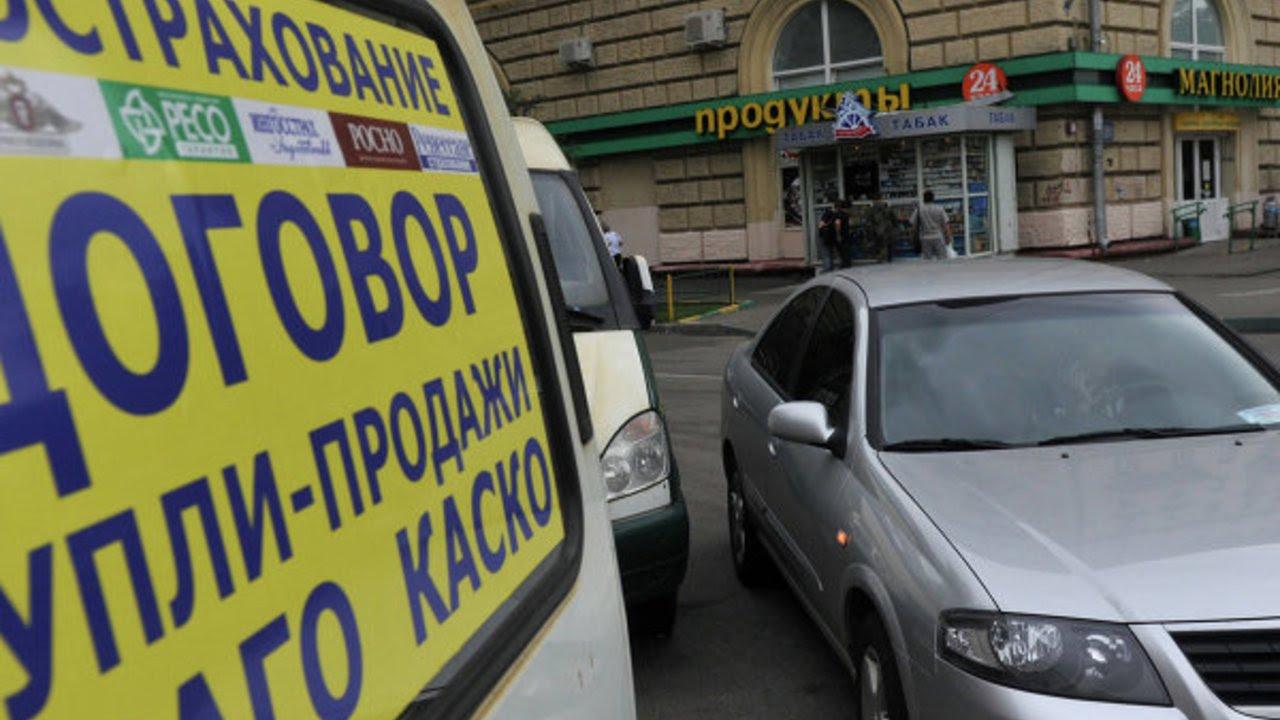«Ослабление рубля напрямую не влияет на финустойчивость страховщиков». Глава департамента ЦБ Игорь Жук — о планируемых изменениях на страховом рынке