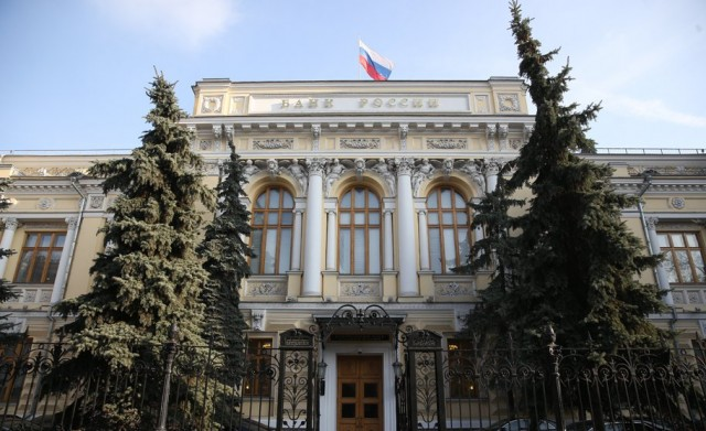 Глава департамента ЦБ РФ Дмитриев: волатильность на валютном рынке снижается