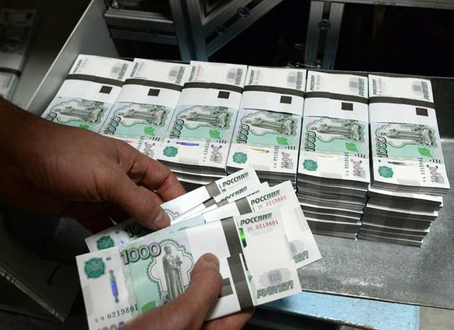 Центробанк напечатает триллион рублей