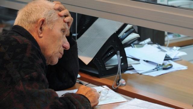 Законопроект об отмене индексации пенсии работающим пенсионерам принят в первом чтении