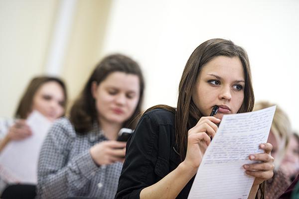 Экзамен по финансовой грамотности на