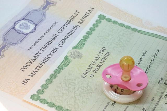 Пенсионным фондам добавили маткапитал. Инвестировать его в пенсионные накопления граждане смогут выгоднее
