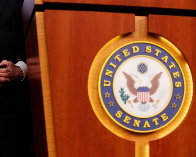 Конгресс США одобрил реформу МВФ