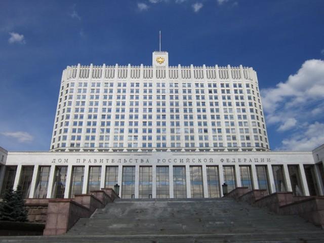 20 самых успешных регионов РФ получат 5 млрд руб дотаций