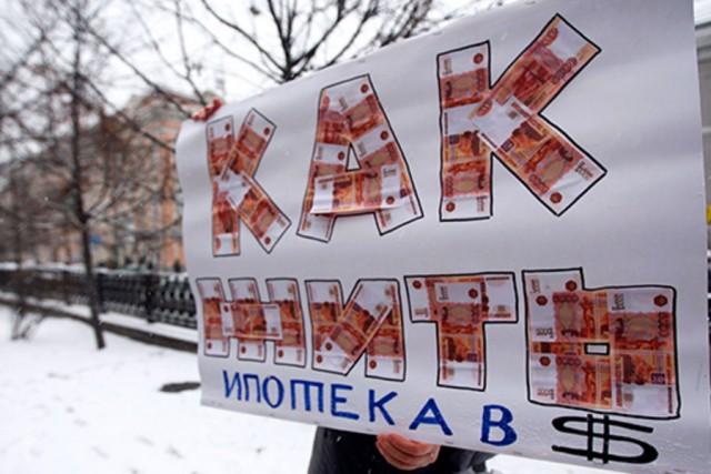 Валютные заемщики Абсолют банка добились льготной реструктуризации ипотеки
