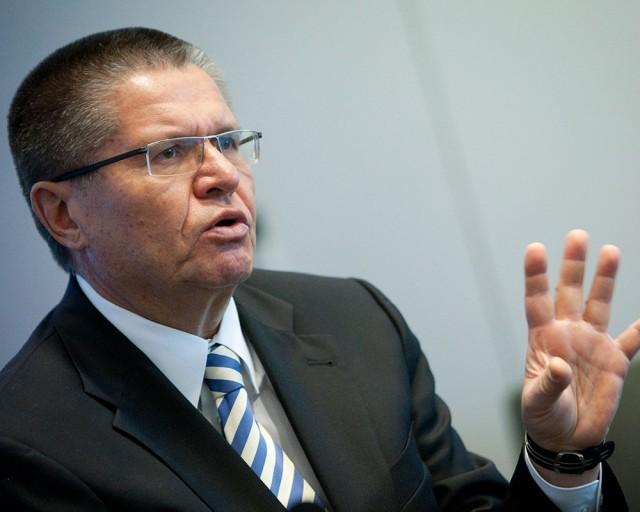 Улюкаев назвал преждевременными разговоры о приватизации Сбербанка
