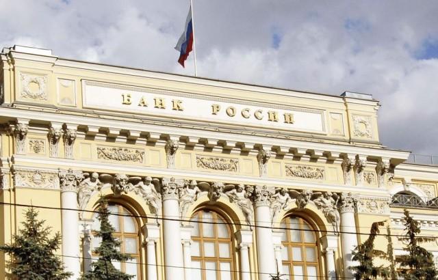 Неликвид. ЦБ изымает из банковской системы лишние рубли