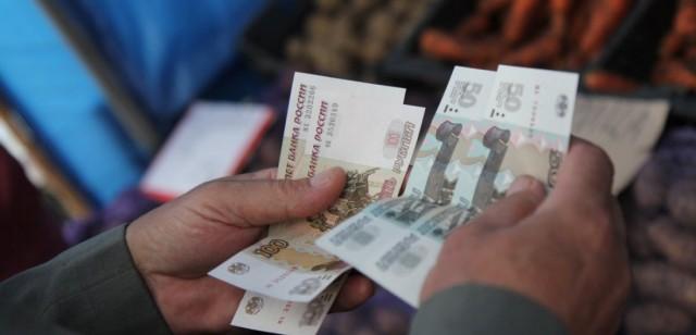 Инфляция в РФ в 2015 году достигла максимальных с 2008 года 12,9%