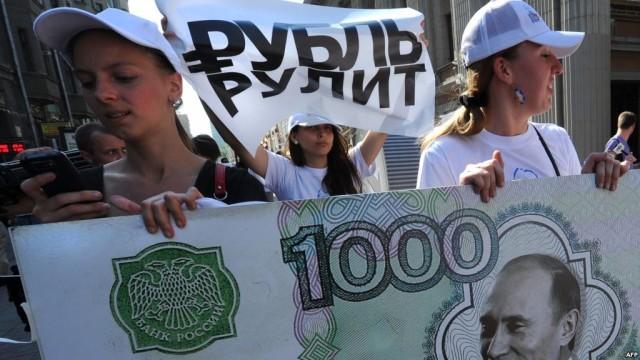 Силуанов заверил россиян в стабильности рубля