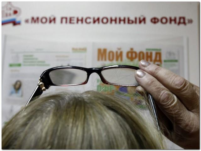 ПФР в 2015 году получил более 5 млн заявлений о переводе накоплений в НПФ