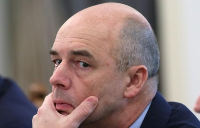 Силуанов назвал недостаточным урезание бюджета на 10 процентов