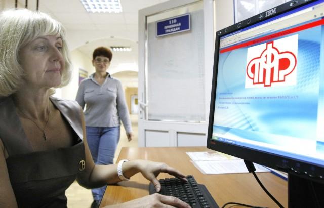 В правительстве опровергли сообщения о планах повысить страховые взносы в ПФР