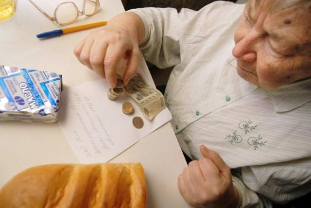Топилин: численность россиян с доходами ниже прожиточного минимума достигла 19 млн