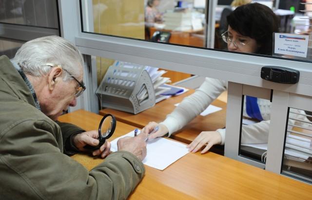 Минтруд РФ: страховые пенсии неработающих пенсионеров увеличиваются на 4%
