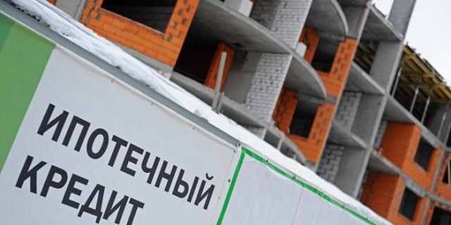 Москва проверит демпингующих застройщиков