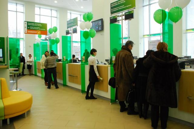 В Сбербанке сообщили о равнодушии россиян к экономическим проблемам