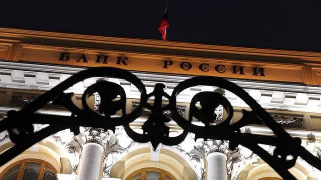 ЦБ назвал туманными перспективы российской экономики