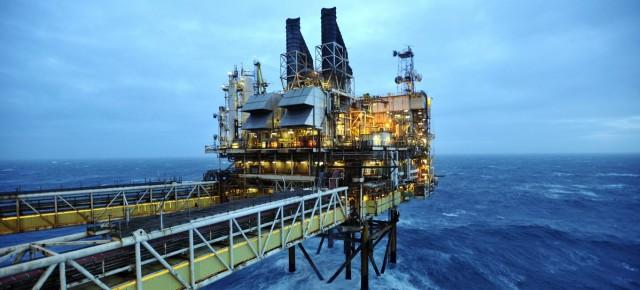 Донской предупредил об истощении запасов российской нефти через 28 лет
