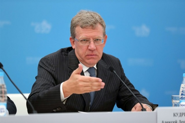 Кудрин дал россиянам совет по хранению сбережений