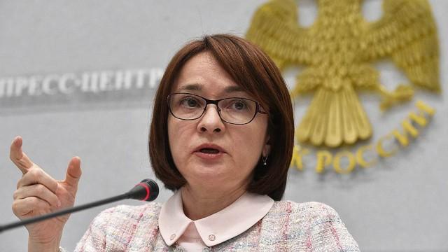Банк России сохранил ключевую ставку на уровне 11%