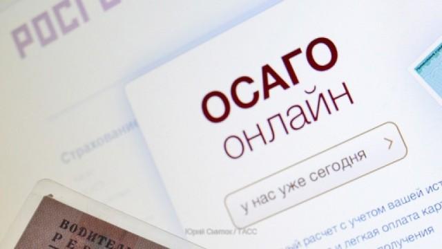 Технический перерыв ОСАГО. «Росгосстрах» приостановил электронные продажи