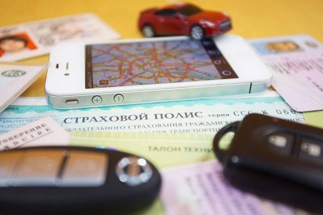 Если страхователь не вписал в полис КАСКО водителя, попавшего в ДТП, не избавляет страховщика от обязанности платить — Верховный суд РФ