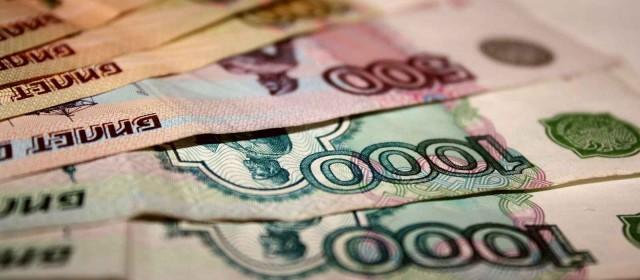Россияне вновь заявили о доверии к рублю