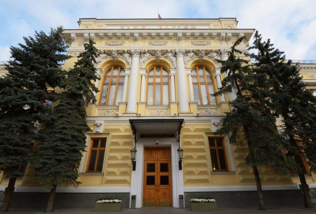 Два московских банка лишились лицензии ЦБ