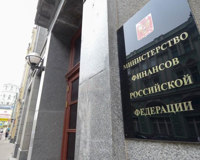 Российским долгам не дают зеленый свет. Минфин воздержится от размещения еврооблигаций