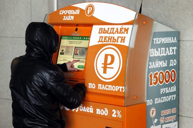 Россияне стали чаще брать в долг до зарплаты