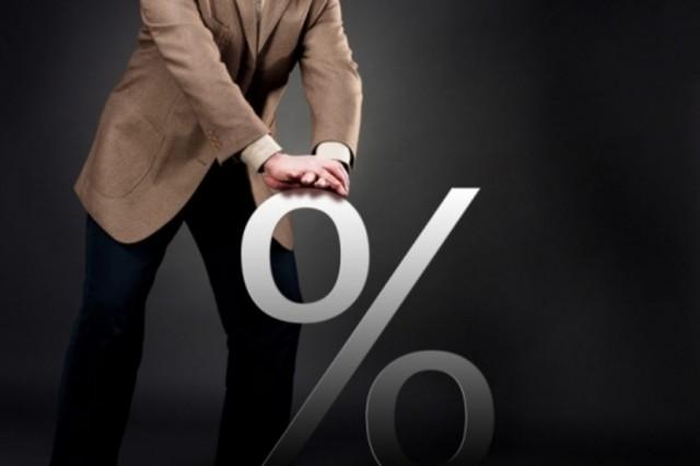 ЦБ пообещал активно снижать ставку