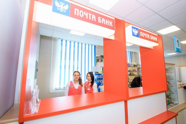 «Почта Банк» будет выдавать россиянам кредиты на интернет-покупки