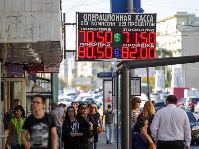 ЦБ спрогнозировал сохранение волатильности курса рубля на
