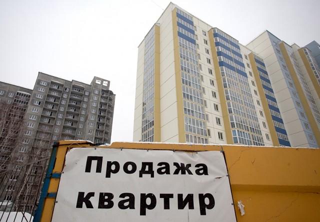 Путин поручил разобраться с необходимостью страхования дольщиков