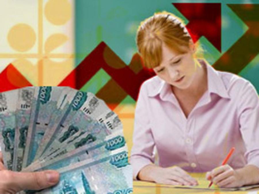Повышение (индексация) зарплаты дошкольным работникам